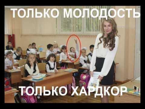 фото приколы школьников