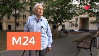 """""""Раскрывая тайны звезд"""": Готлиб Ронинсон - Москва 24"""