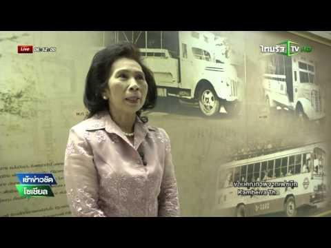 ขสมก.เร่งสอบคนขับสูบบุหรี่   06-10-58   เช้าข่าวชัดโซเชียล   ThairathTV