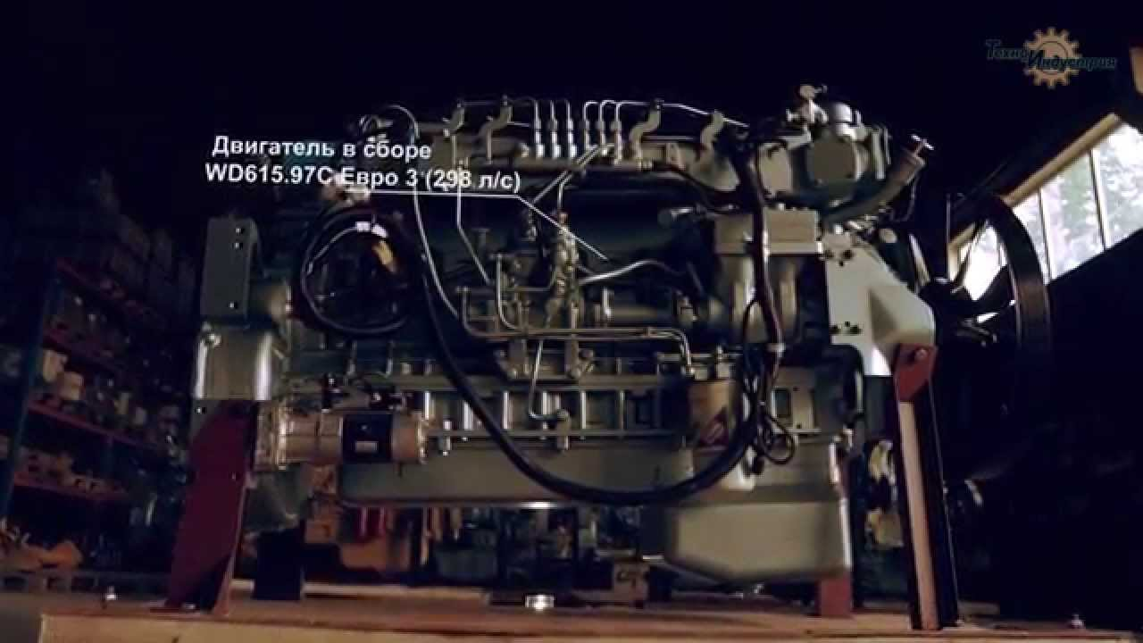 Двигатель модель двигателя евро iv рабочий объём двигателя 9726 (см3) мощность двигателя 340 (л. С) кол-во цилиндров 6 ос. 20. 12. 2017. A-truck иркутск. Sinotruk howo zz5707s3840aj [1] ☆ добавить в закладки. Цена: 9 960 000 rur.