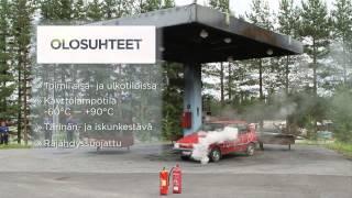 видео Преимущества модуля порошкового пожаротушения