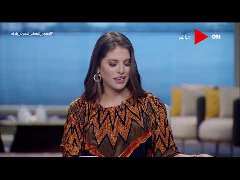 صباح الخير يا مصر - اليوم.. إطلاق موقع التنسيق لطلاب الثانوية للتسجيل إلكترونيات لاختبارات القدرات  - 11:58-2020 / 8 / 6