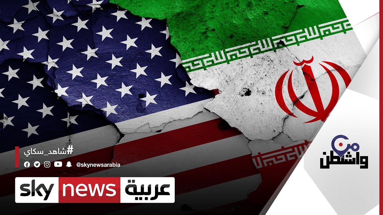 سعي أمريكي للتوصل لاتفاق مع إيران قبل تنصيب رئيسي  | #من_واشنطن  - نشر قبل 4 ساعة
