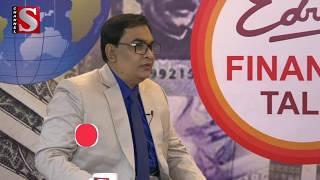 Finance Talk Episode 41 | Date 17 October 2018 | Bangla Latest TalkShow Today | Channel S Online
