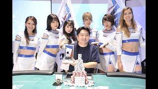 Shingo Endo Wins World Poker Tour Main Event in Japan