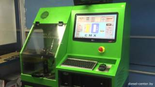 Диагностика и ремонт форсунок в Минске на стенде CMAX 3000