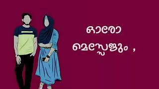 നിനക്കായി കാത്തിരിപ്പ് | Cute Romantic Malayalam Lyrical Whatsapp/ShareChat Status Video