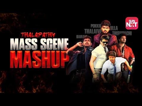 thalapathy-vijay---mass-scenes-mashup-|-best-vijay-dialogues-|-sunnxt