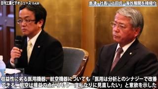 島津、社長に上田氏-海外展開を積極化