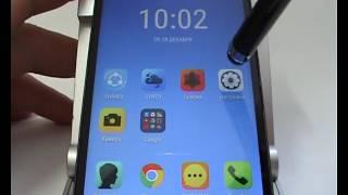 Настройка яскравості дисплея в смартфоні Lenovo