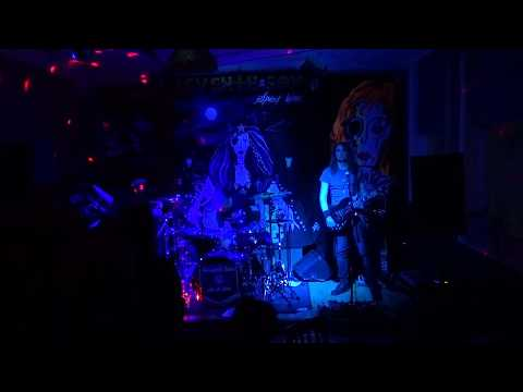 SEVENTH SON - Cutlers Arms - Spirit World - Rotherham.09/12/17.