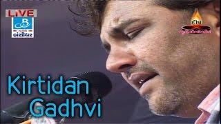 kirtidan gadhvi bhajan - Ek radha - kirtidan gadhvi 2015