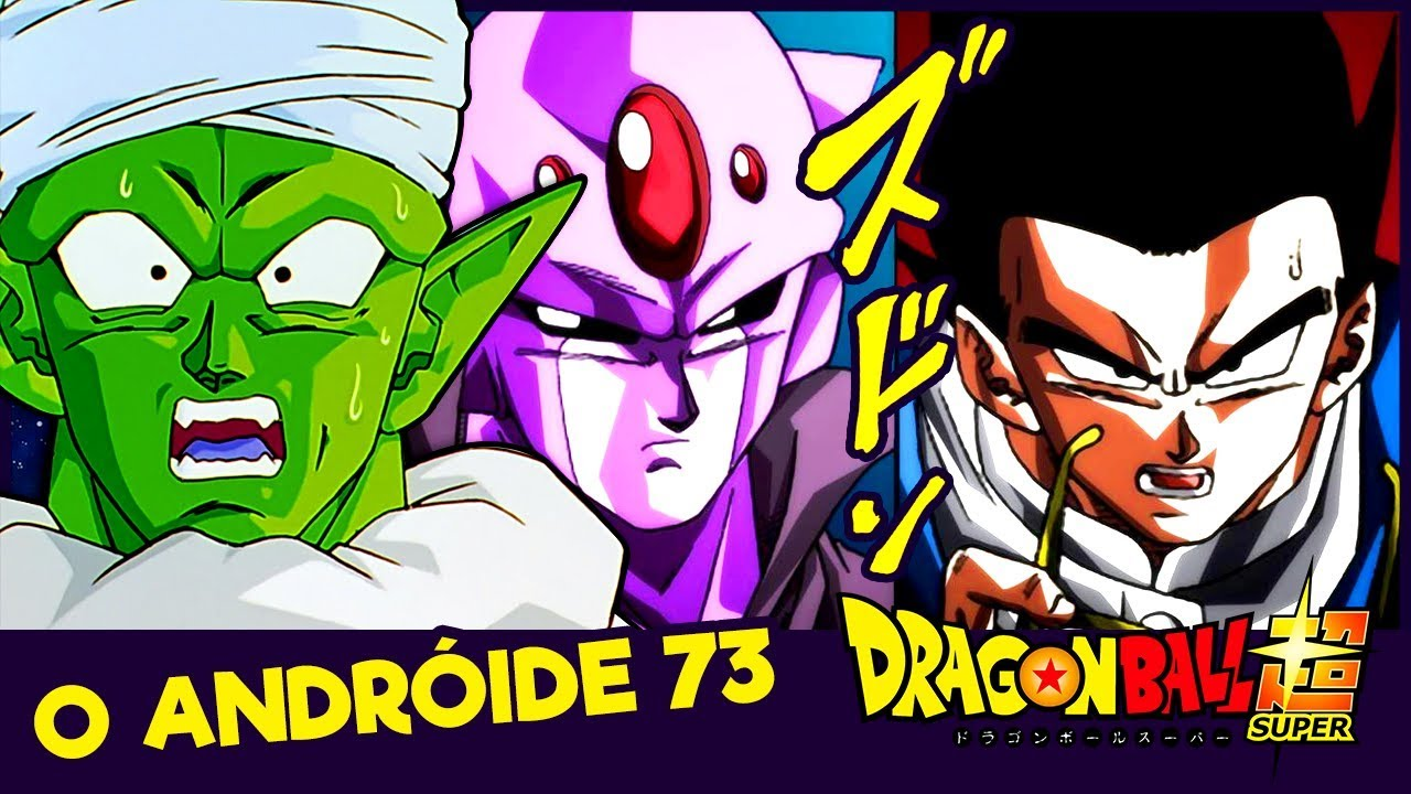 Dragon Ball Super 53 Gohan Vs Piccolo 73 Youtube