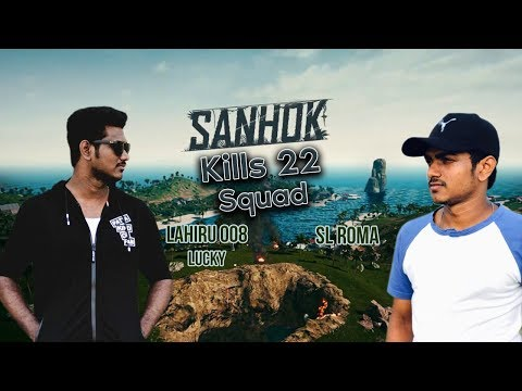 Sanhok 22 Squad kill Game PUBG MOBILE ( Sinhala Game Play )
