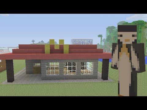 Minecraft Xbox: McDonalds [57]
