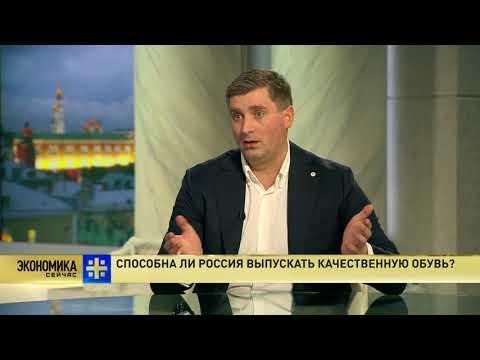 Основатель обувной сети Zenden, Андрей Павлов ответил недовольным блогерам