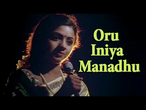 Oru Iniya Manadhu - Rajninikanth, Sridevi - Ilaiyaraja Hits - Johnny - Tamil Melodious Song