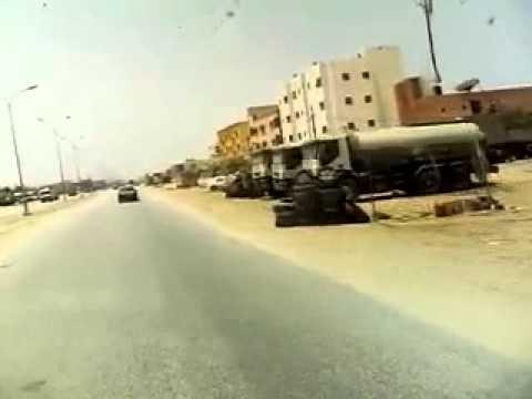 Entrada capital mauritania