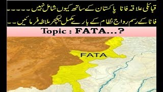 Detailed Lecture on FATA in urdu Hindi