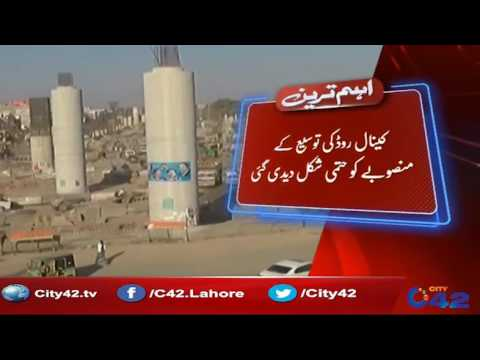 Breakthrough in Lahore Canal Road Expansion Project