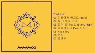 [Full Album] MAMAMOO – Yellow Flower (Mini Album)