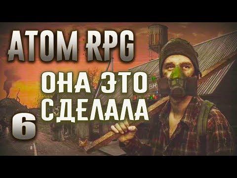 #6 ОНА ЭТО СДЕЛАЛА - ATOM RPG [ПРОХОЖДЕНИЕ]