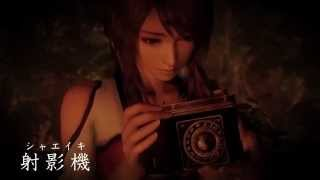 FATAL FRAME 5 aka Project Zero - (SURVIVAL HORROR game) Official GAMEPLAY Trailer WII U [HD]