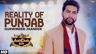 Gurwinder Jhander - Reality of Punjab | Aah Chak 2019 | New Punjabi Songs 2019 Punjabi Bhangra Songs