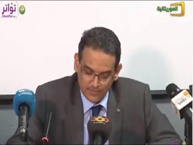 انطلاق مشروع عصرنة البنية التحتية المالية في موريتانيا - قناة الموريتانية