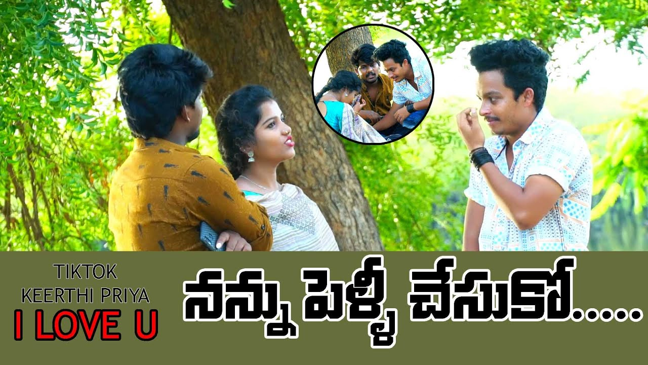 నువ్ అంటే నాకు చాలా ఇష్టం i Love u | Marriage Proposal New prank | Tiktok Kerthi priya | ShankarMani