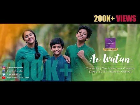 Ae Watan | Raazi | The Harmony Chorus | Cover