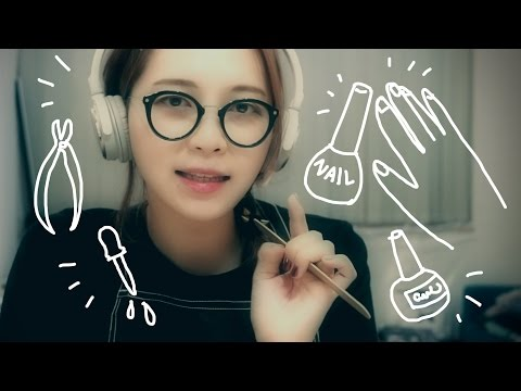 💅Nail Care Salon RolePlay 친근한 네일샵 한국어 ASMR (Eng Sub) (Binaural)