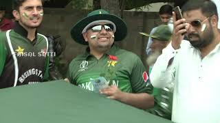 Pakistan Vs Sri Lanka In The First T20 Match At Gaddafi Stadium #pakvssl