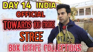 STREE BOX OFFICE COLLECTION DAY 14   INDIA   OFFICIAL   SUPERHIT   RAJKUMMAR RAO   SHRADDHA KAPOOR