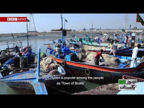 Kashtiyon Ki Basti, Ibrahim Hyderi where the boats are made Directed by Micheal Liston