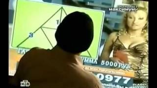 Лохотрон на ТВ