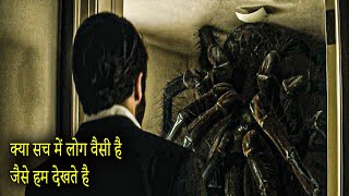 Enemy 2013  Movie Explained in Hindi | Thriller Mystery