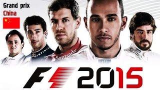 F1 2015 championship season - PC Gameplay - Grand prix China (PC UltraHD, 2560x1080, 60 fps)