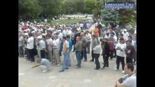 Митинг после убийства братьев Гамзатовых