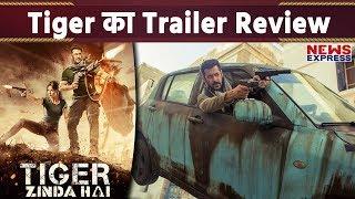 Tiger Zinda Hai | Trailer Review |  Salman की Tiger Zinda Hai का Trailer है एक दम पैसा वसूल