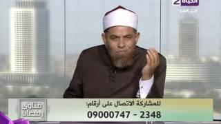 بالفيديو.. داعية إسلامي يوضح حكم صلاة العشاء بعد الساعة 12 ليلا
