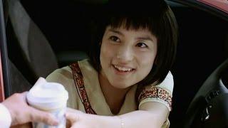 桃生亜希子 日産マーチCM「しあわせマチ子さん編」 480p 30秒.