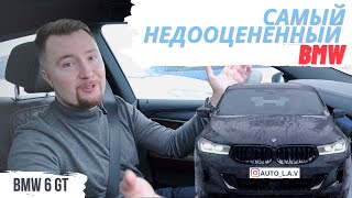 BMW 6 GT 2021.  Обзор.  Тест-драйв.  Дрифт.  Auto_L.A.V Testdrive