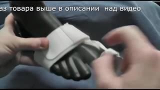 Смотреть Фиксатор Для Больших Пальцев Ног - Ортопедические Изделия Для Пальцев Ног(, 2016-07-26T23:22:02.000Z)