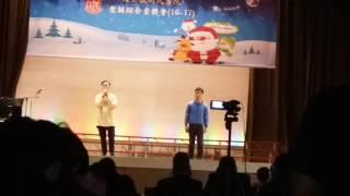 天主教新民書院 聖誕音樂會(合唱組)