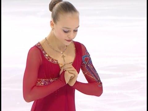 2016 ISU Junior Grand Prix Final - Marseille - Ladies Free - Anastasiia GUBANOVA RUS