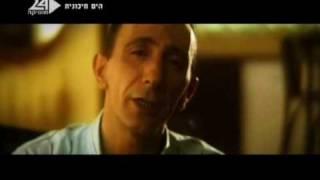 שמעון בוסקילה – את המחר שלי