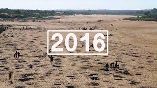 Обзор событий 2016 года