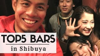 Top 5 Pickup Bars in Tokyo - Shibuya