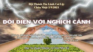 HTTL CAI LẬY - Chương trình thờ phượng Chúa - 05/09/2021